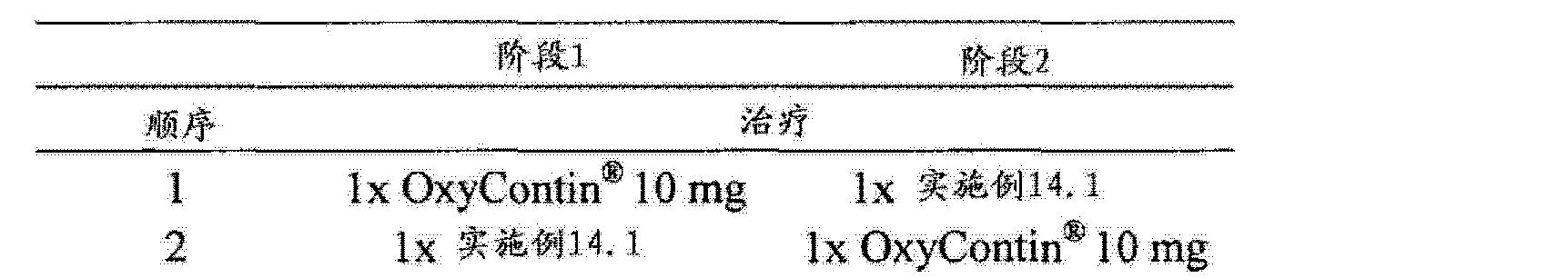 Figure CN102657630AD01581