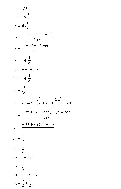 Figure US20040202376A1-20041014-M00022