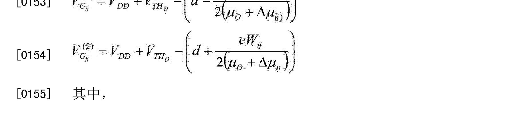 Figure CN102804248AD00175