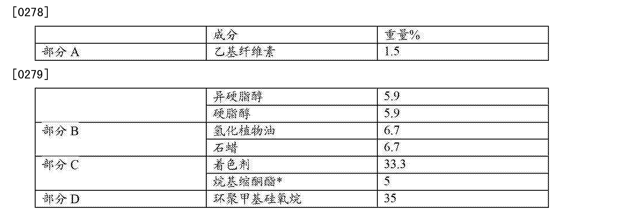 Figure CN102939347BD00352