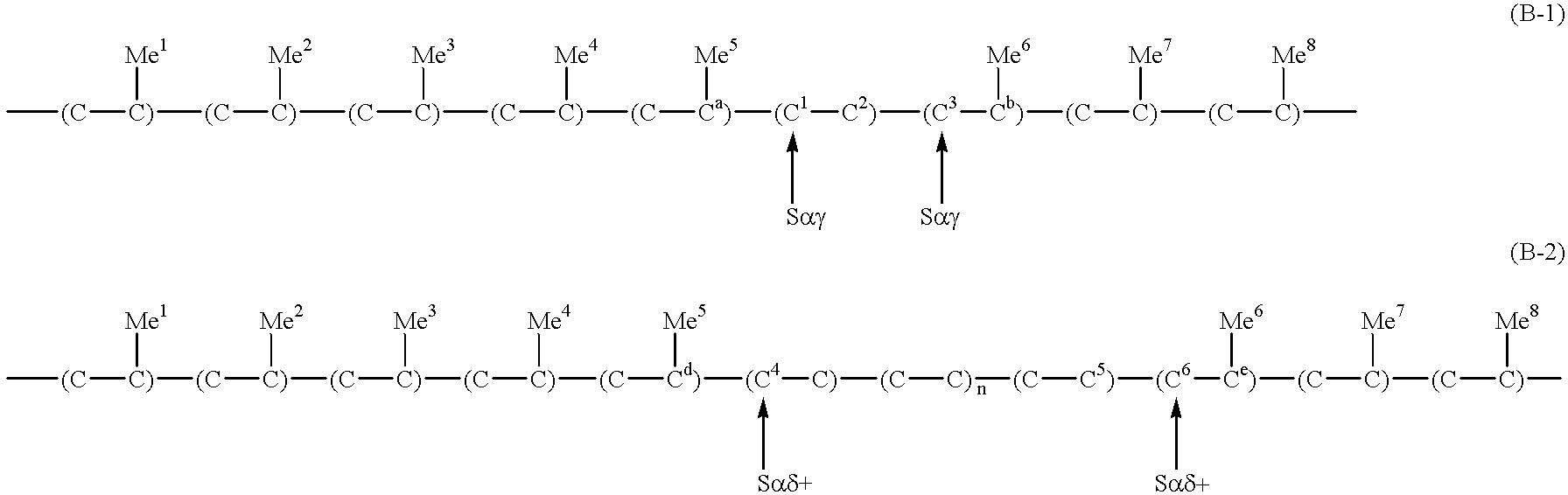 Figure US06214939-20010410-C00010