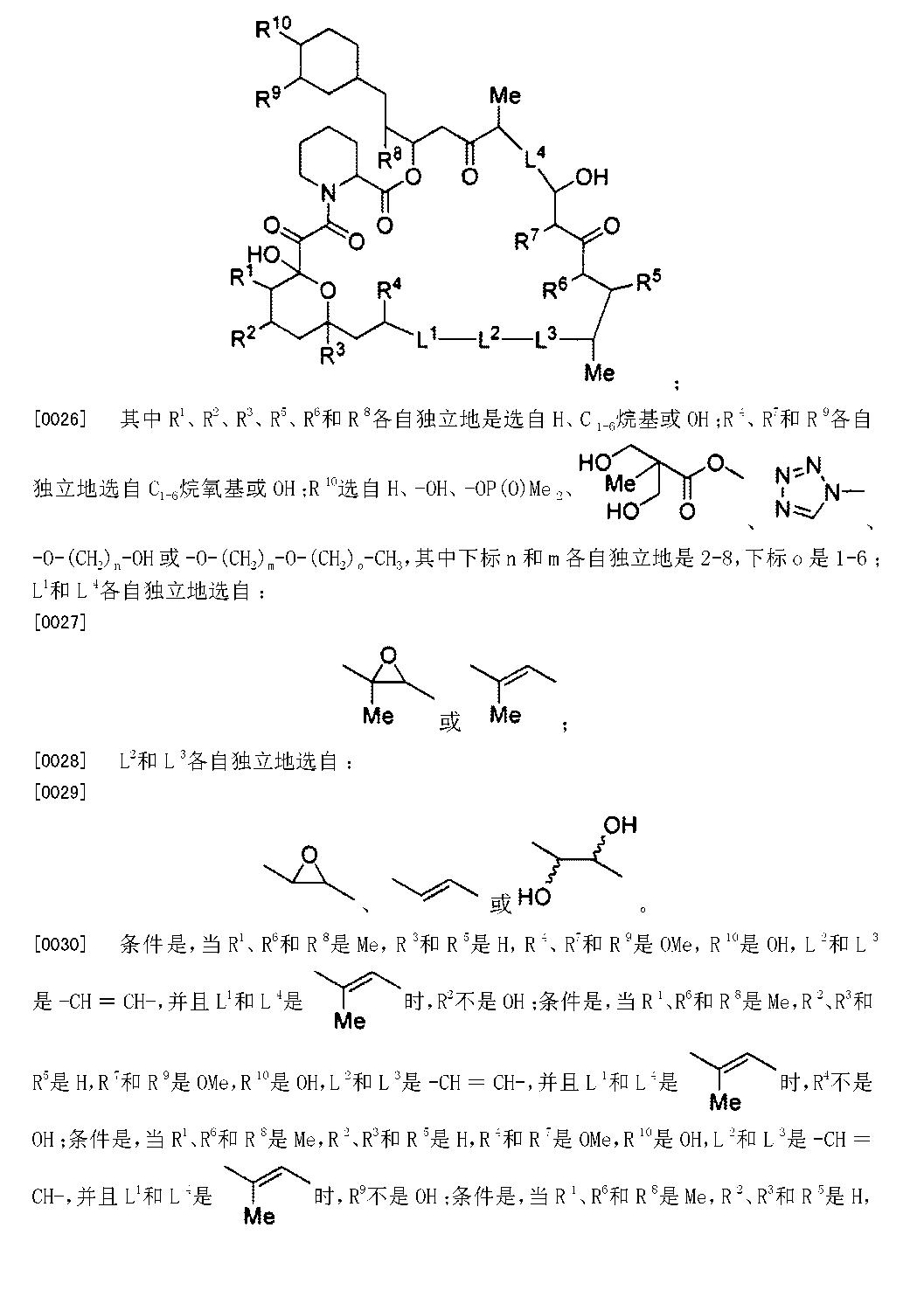 Figure CN104906087AD00061