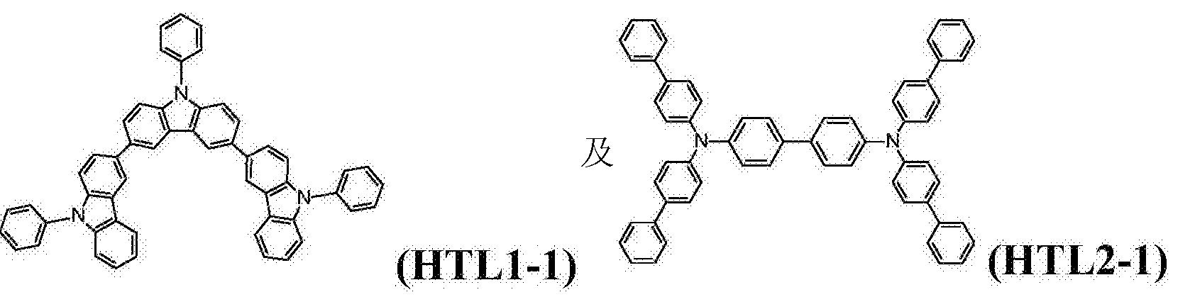 Figure CN105993083BD00211