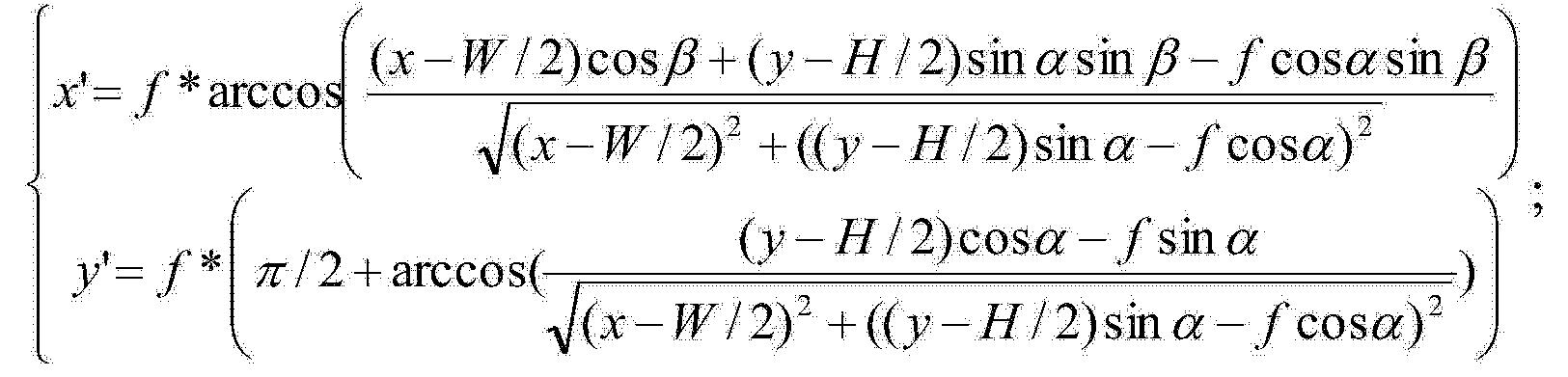 Figure CN104219584AD00062