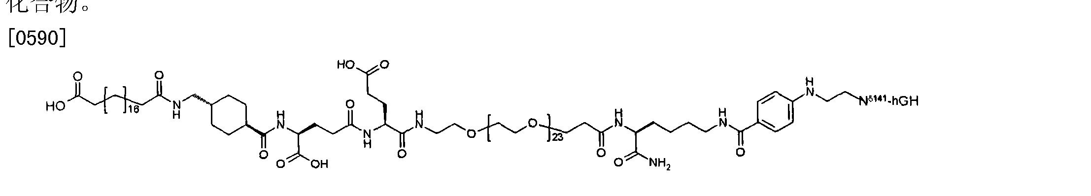 Figure CN102112157BD00622