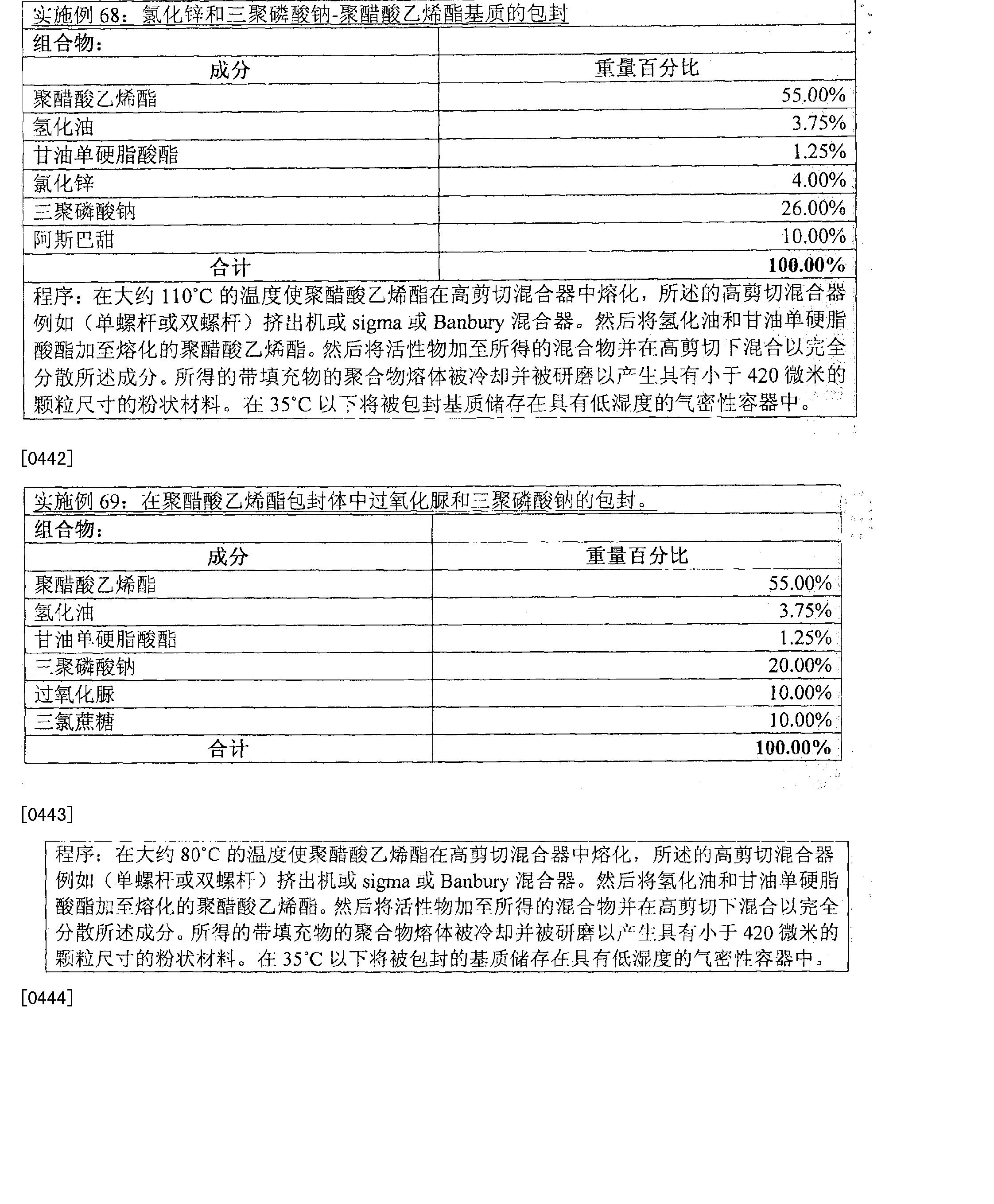 Figure CN101179943BD00951