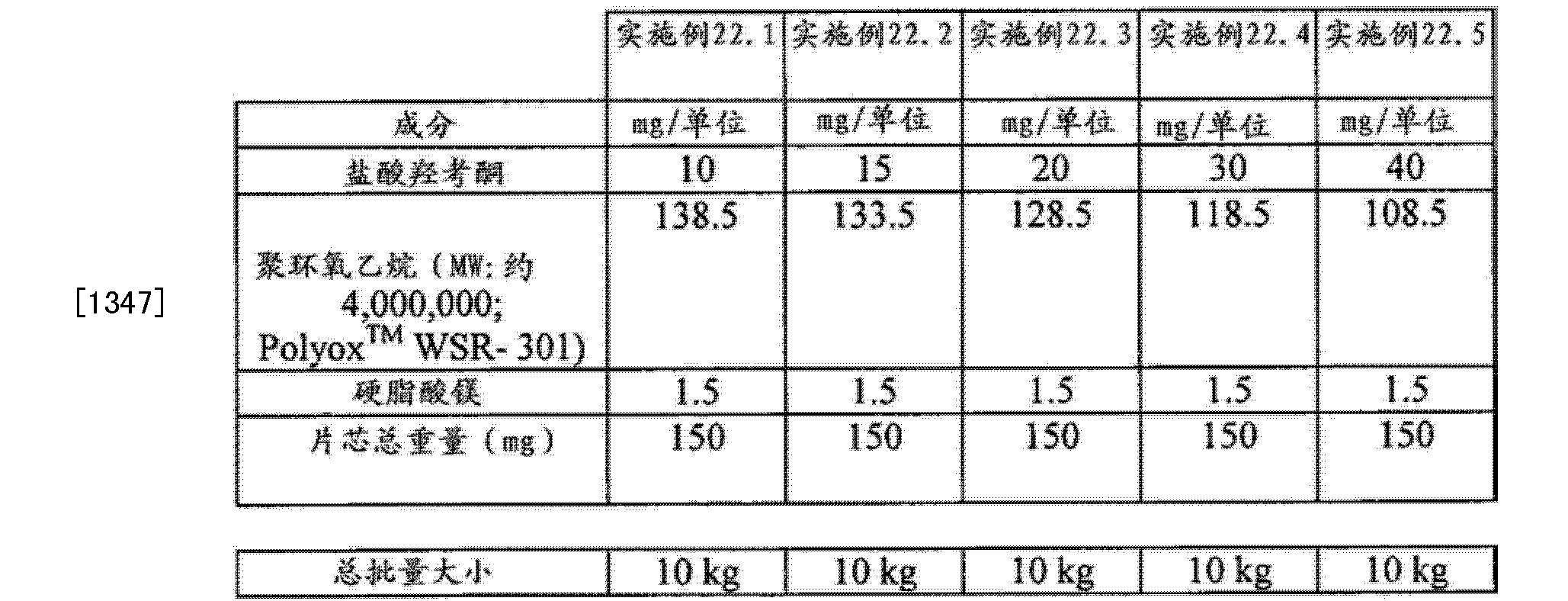 Figure CN102657630BD01341