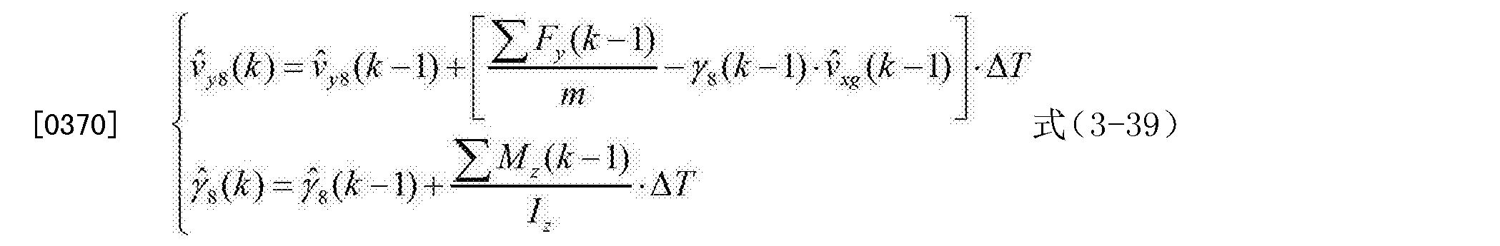 Figure CN102673569BD00213