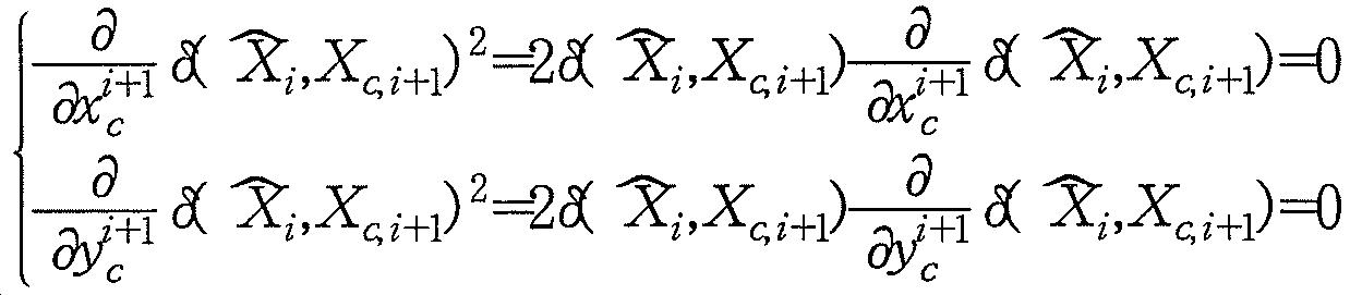 Figure 112016040723210-pat00046