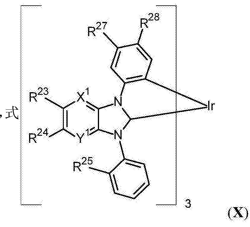Figure CN107735880AD00271