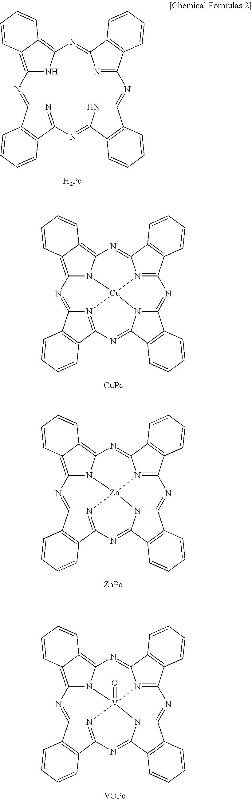 Figure US08742407-20140603-C00003