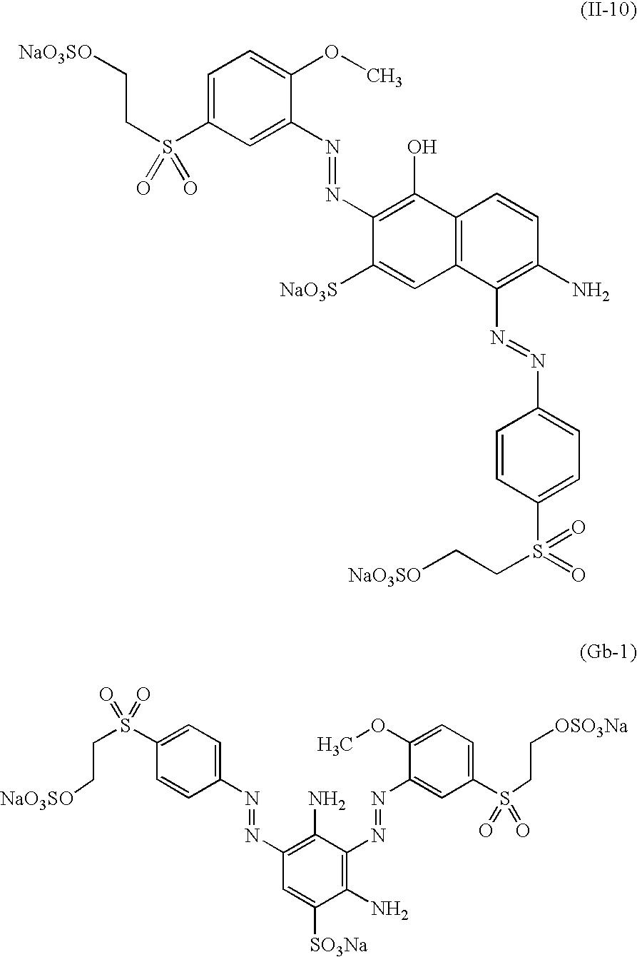 Figure US07708786-20100504-C00239