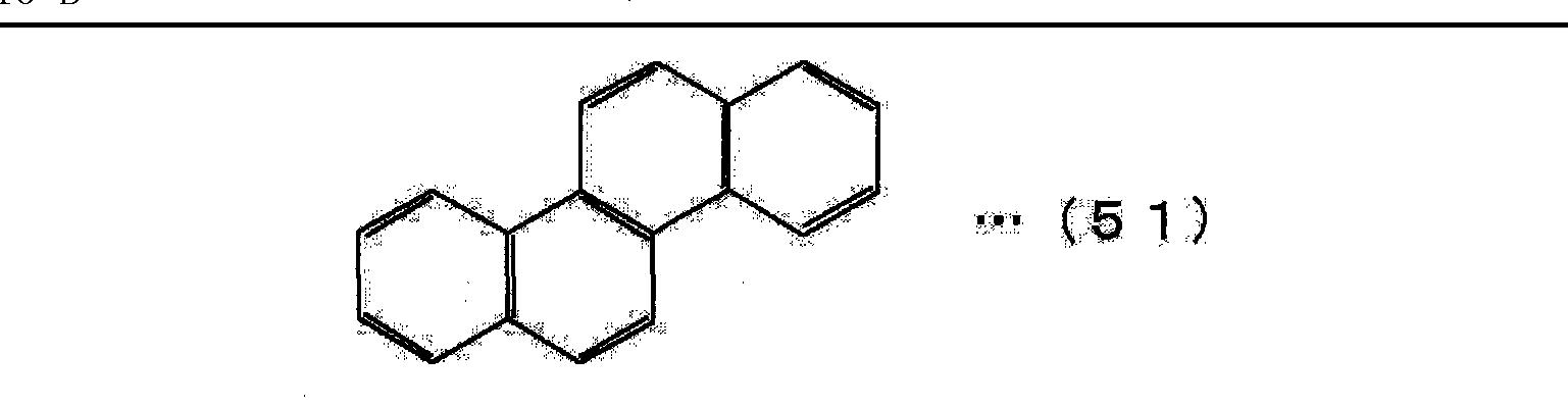 Figure CN101874316BD00231