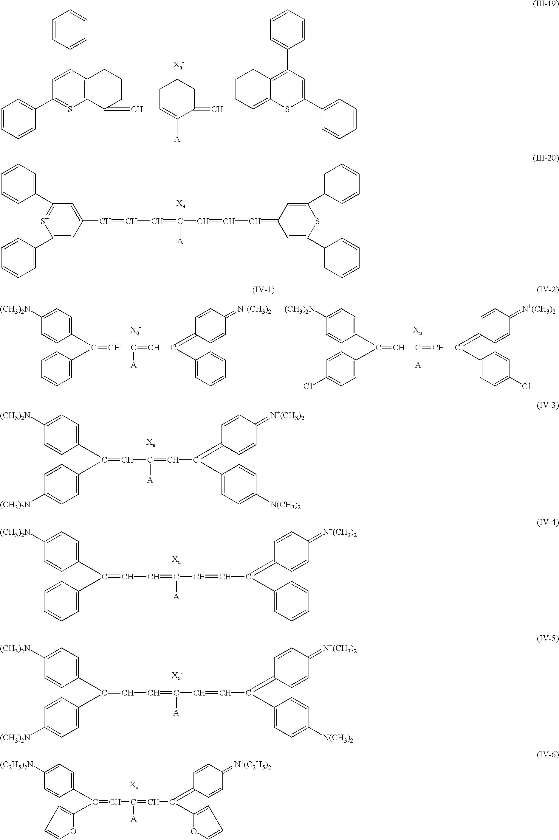 Figure US06645697-20031111-C00016