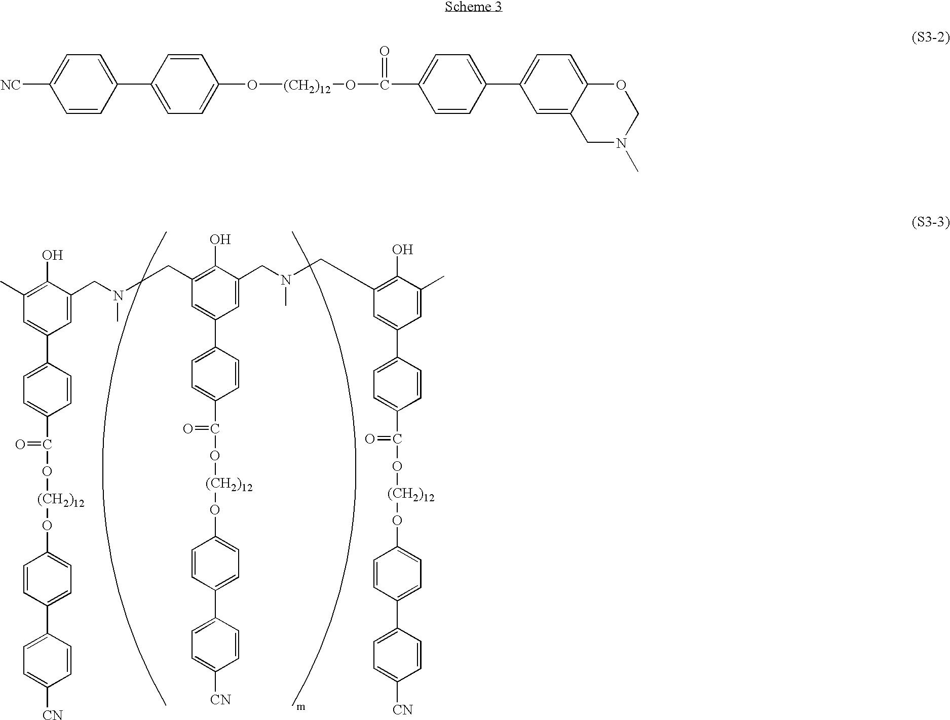 Figure US20090069533A1-20090312-C00023