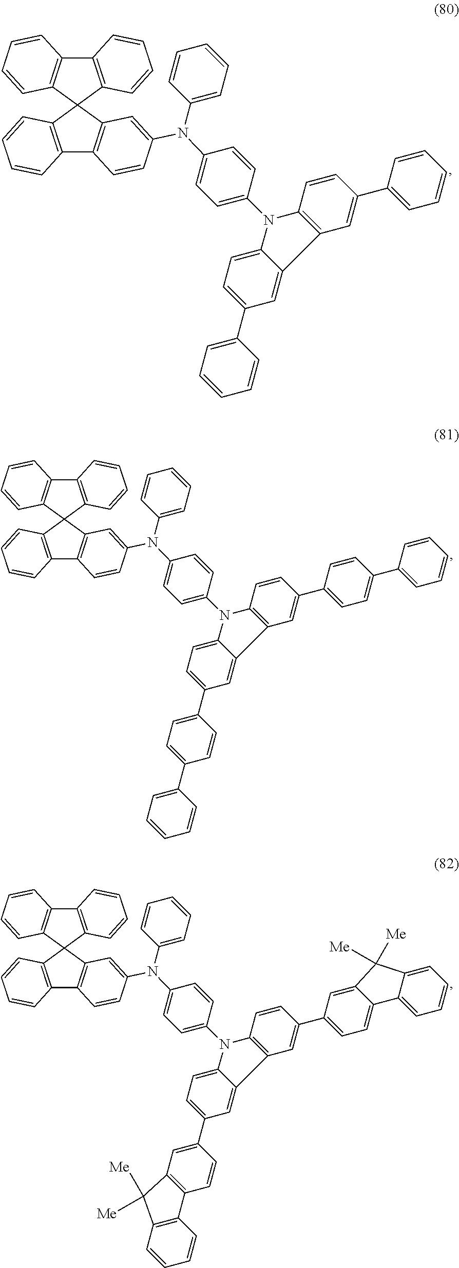 Figure US08704212-20140422-C00062