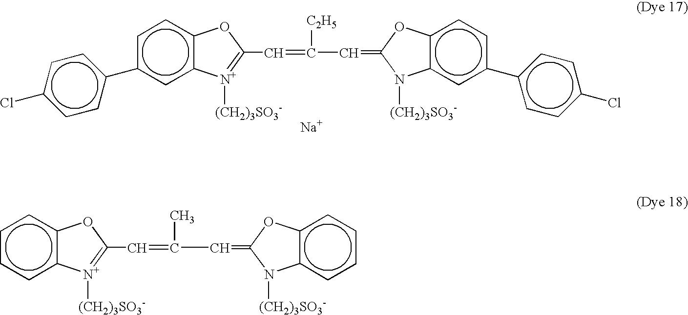 Figure US20050205903A1-20050922-C00006