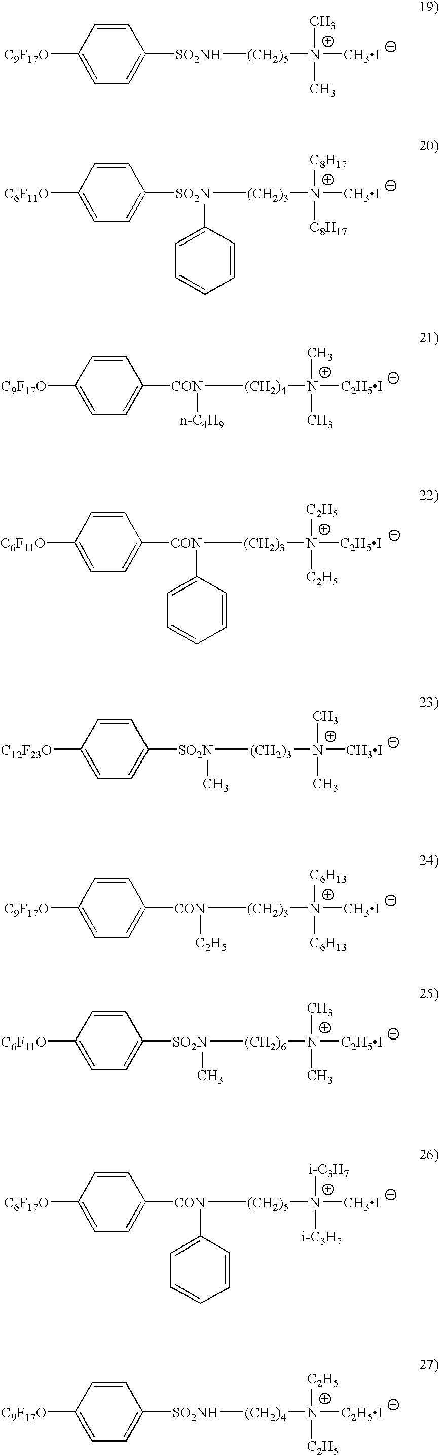 Figure US07241548-20070710-C00005