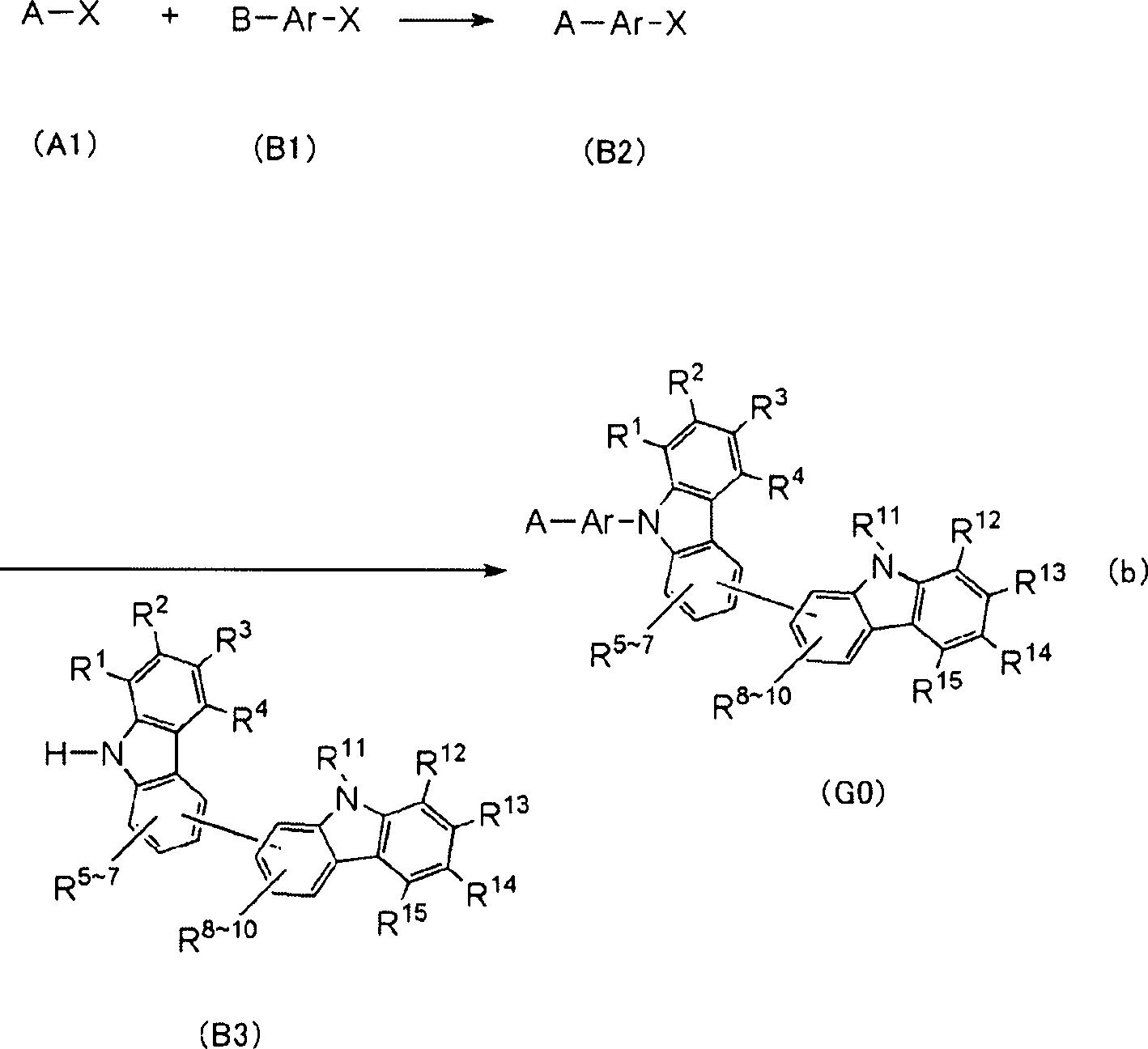 Figure DE102015213426A1_0010
