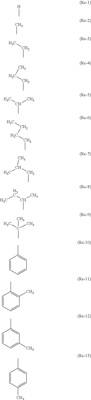Figure US09240558-20160119-C00029