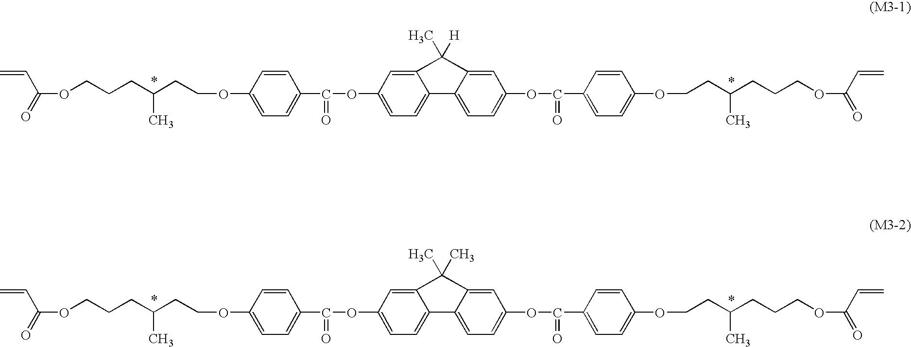 Figure US20060172090A1-20060803-C00026