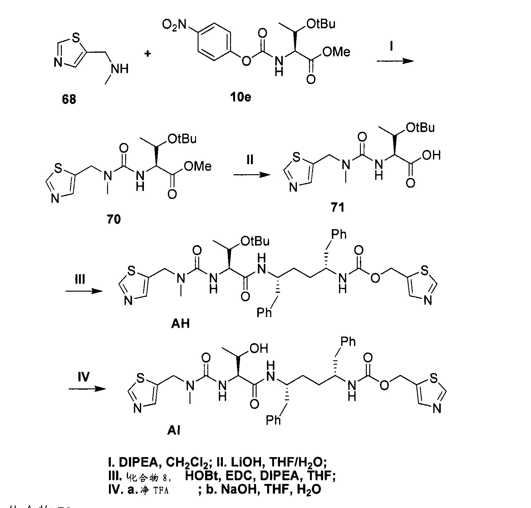 Figure CN101490023BD02031