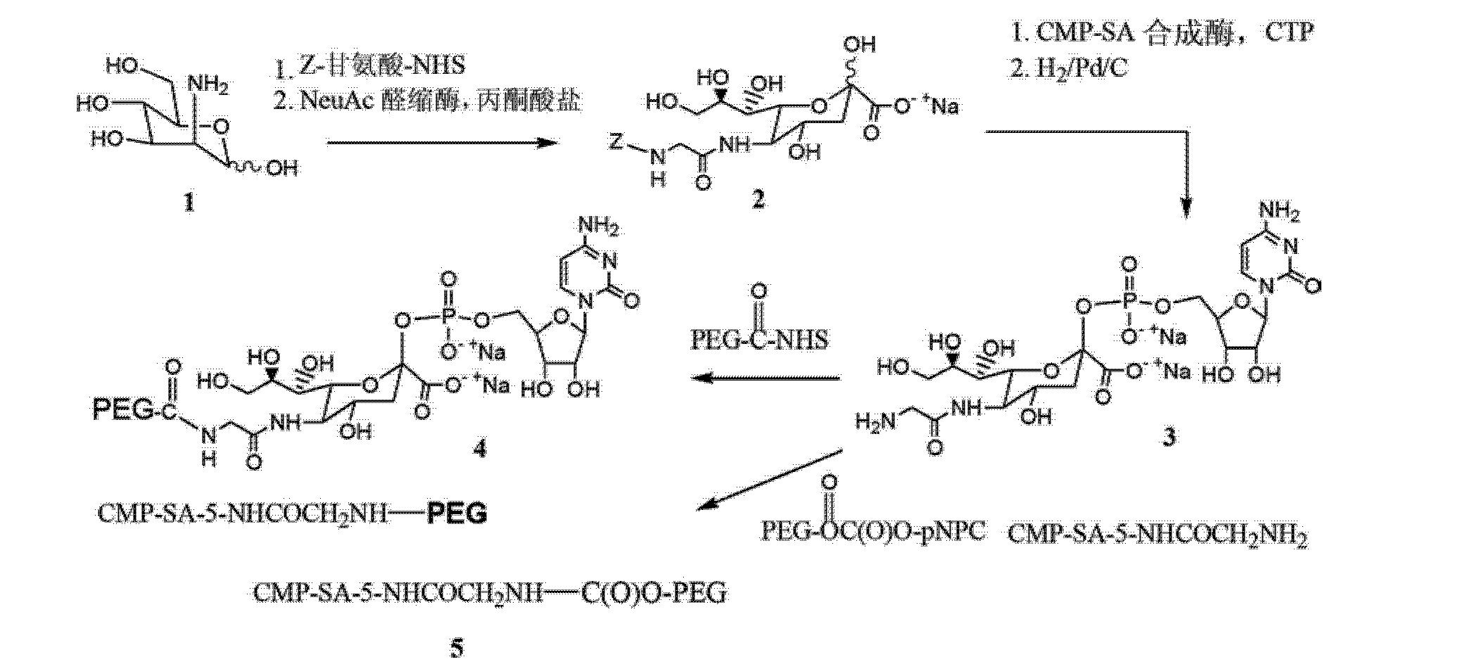 Figure CN102719508AD01081