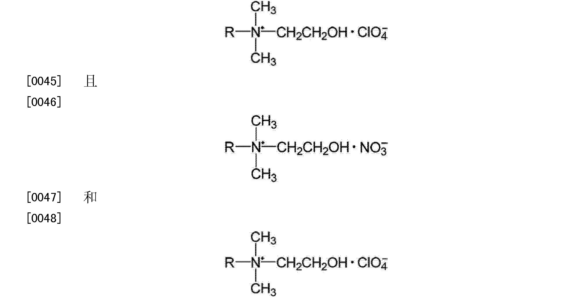 Figure CN103113781BD00071