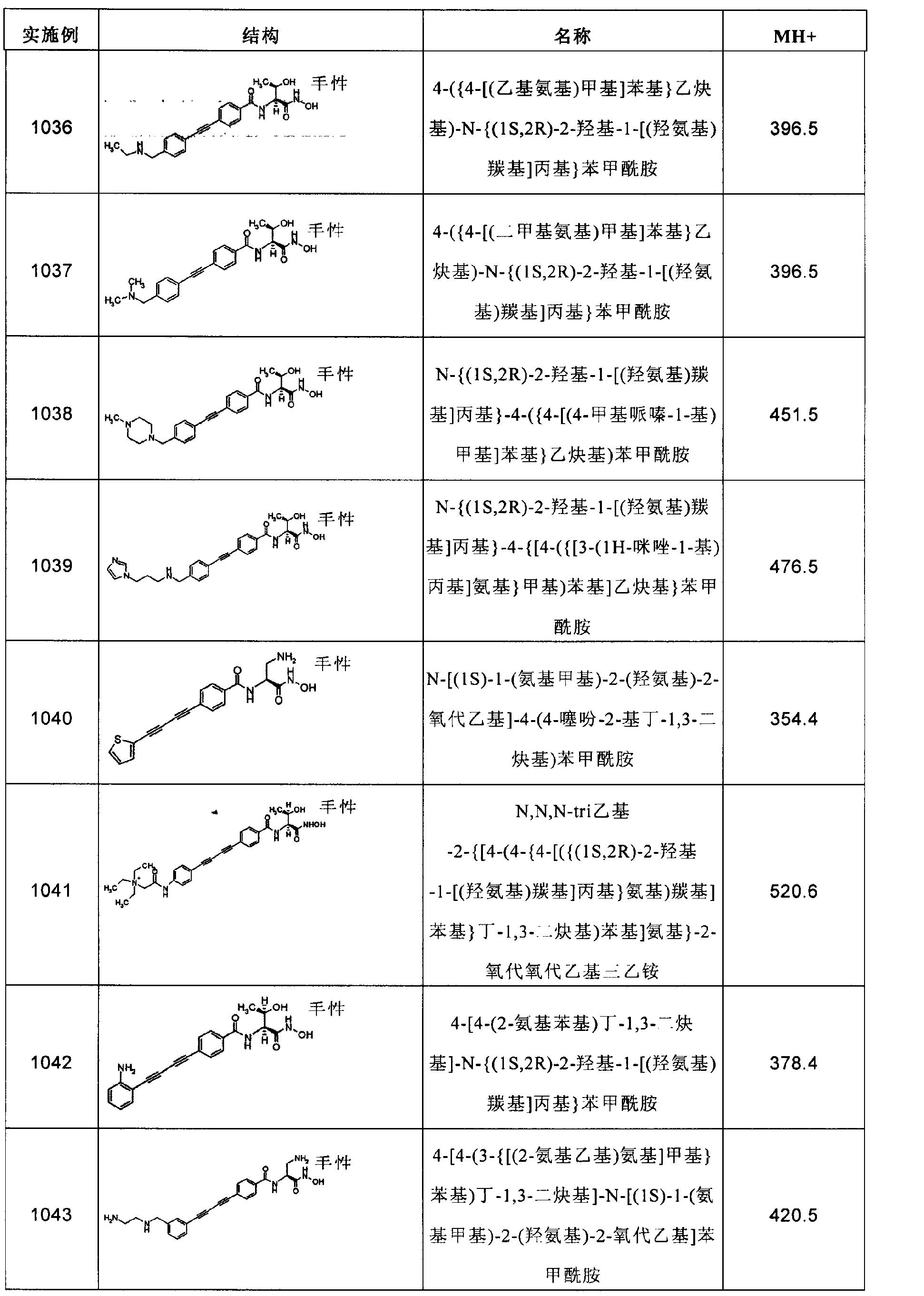 Figure CN102267924AD02531