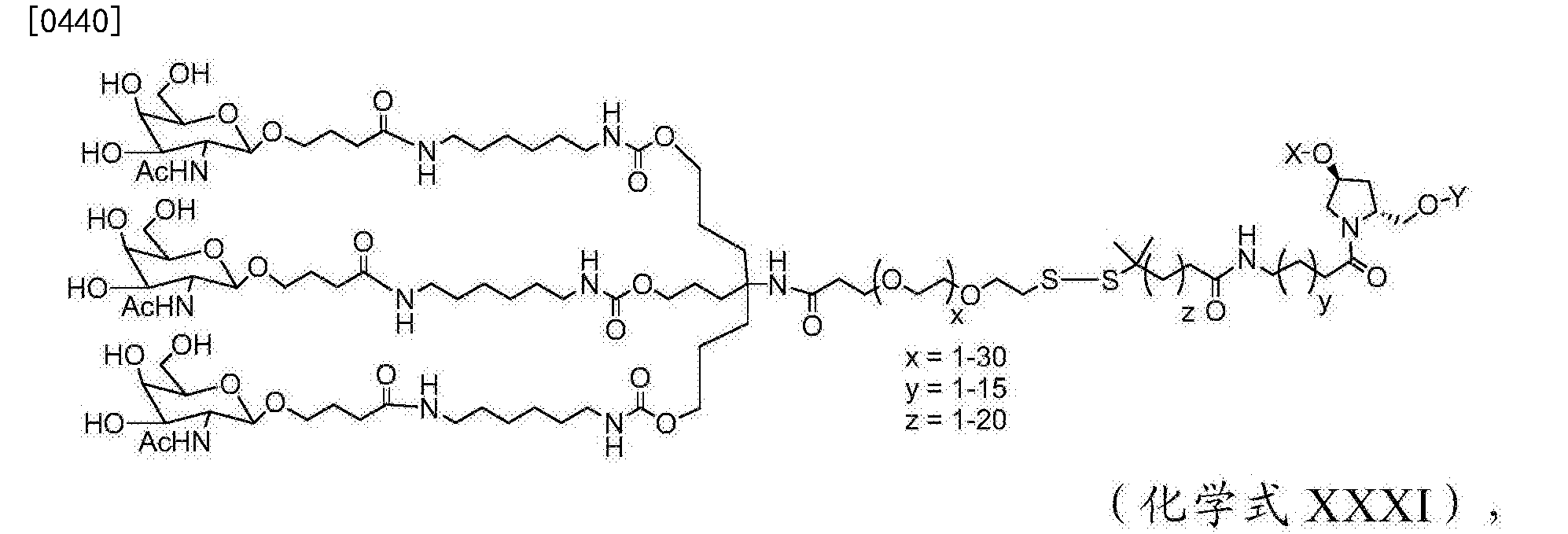 Figure CN107250362AD00601