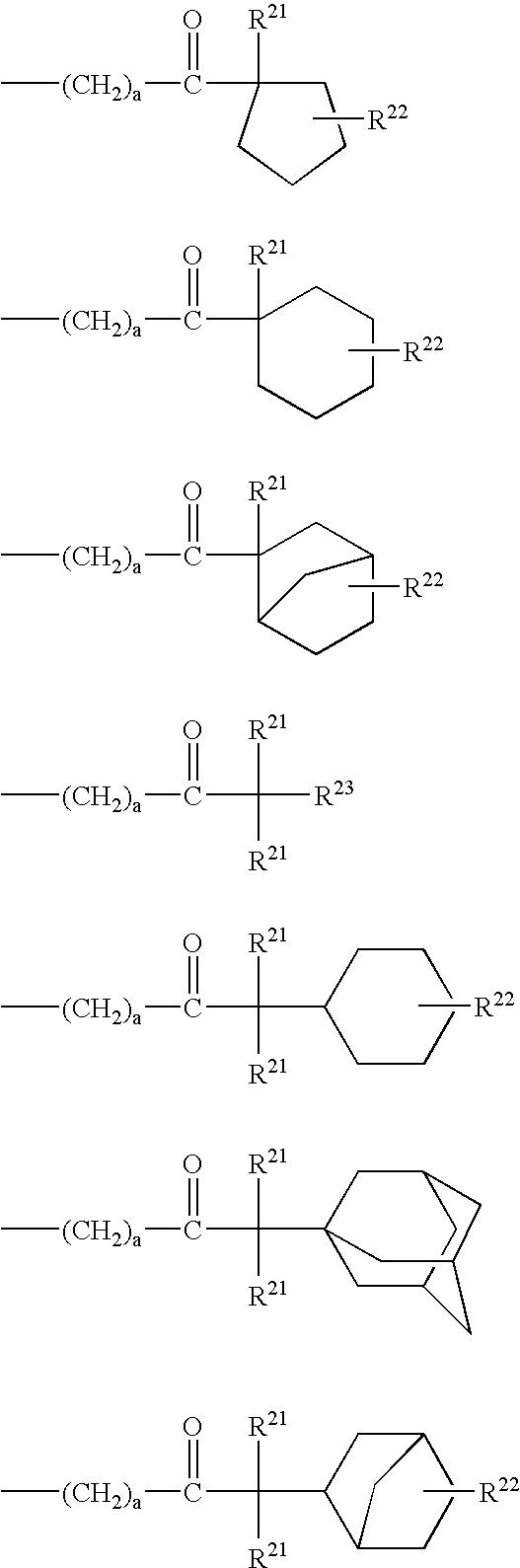 Figure US07067231-20060627-C00008