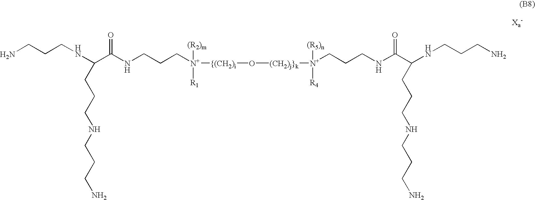 Figure US07601872-20091013-C00033