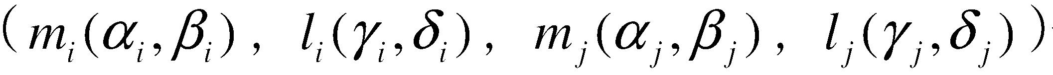 Figure 112011024379135-pat00056