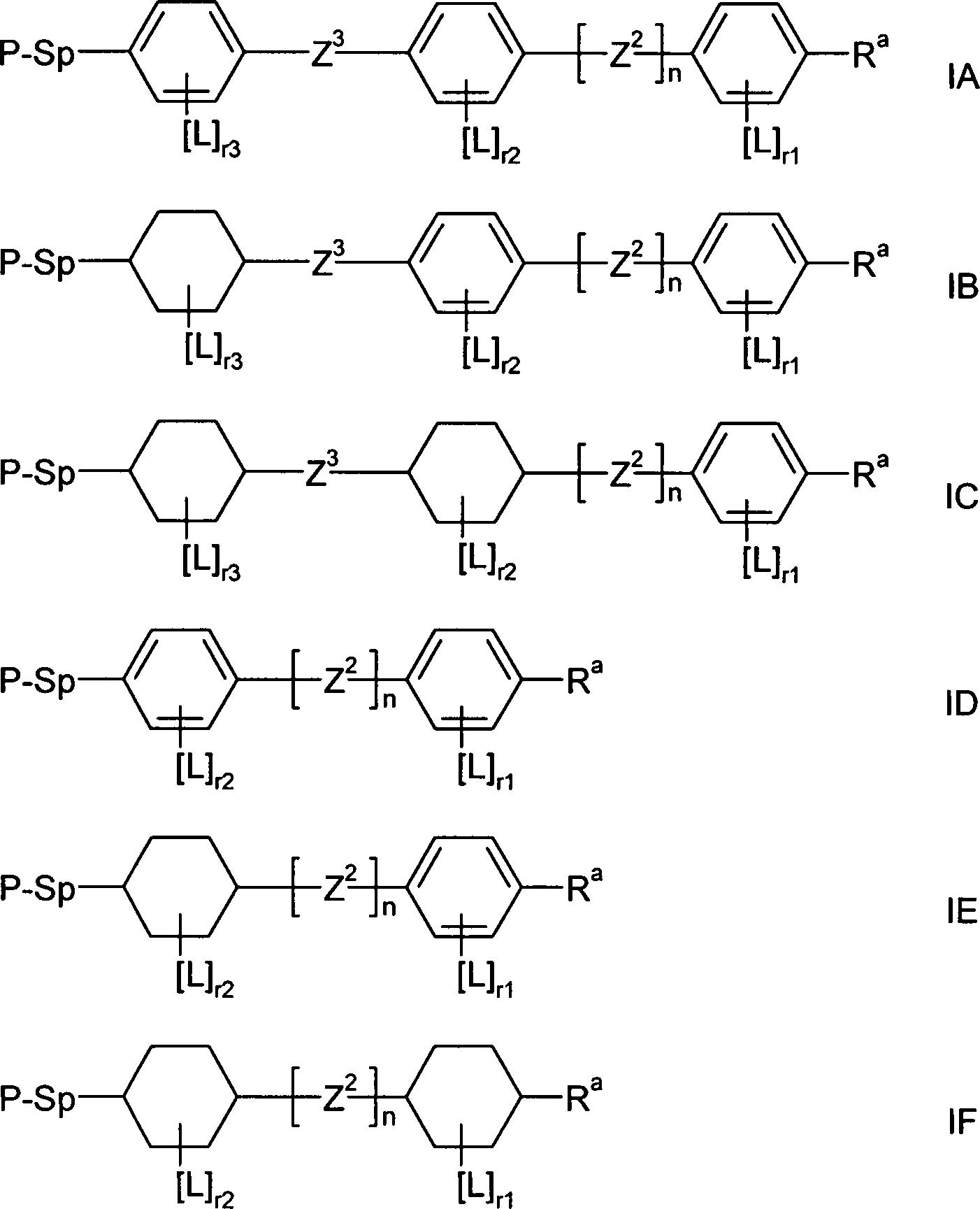 Figure DE102015008172A1_0133