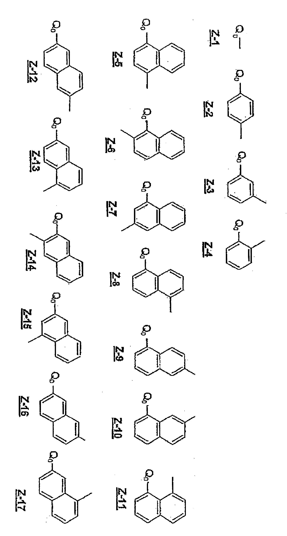 Figure 112010002231902-pat00009