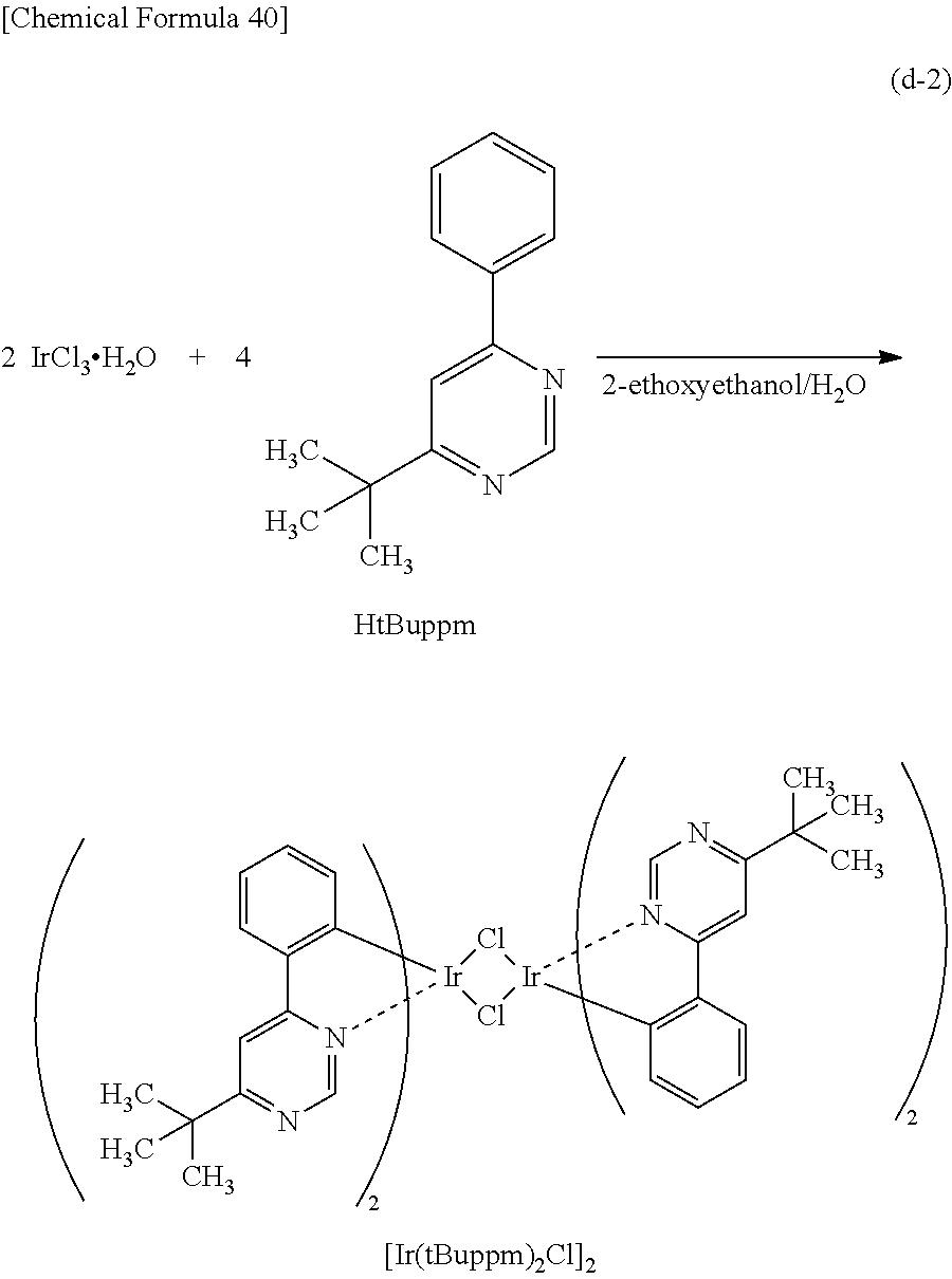 Figure US09831435-20171128-C00041