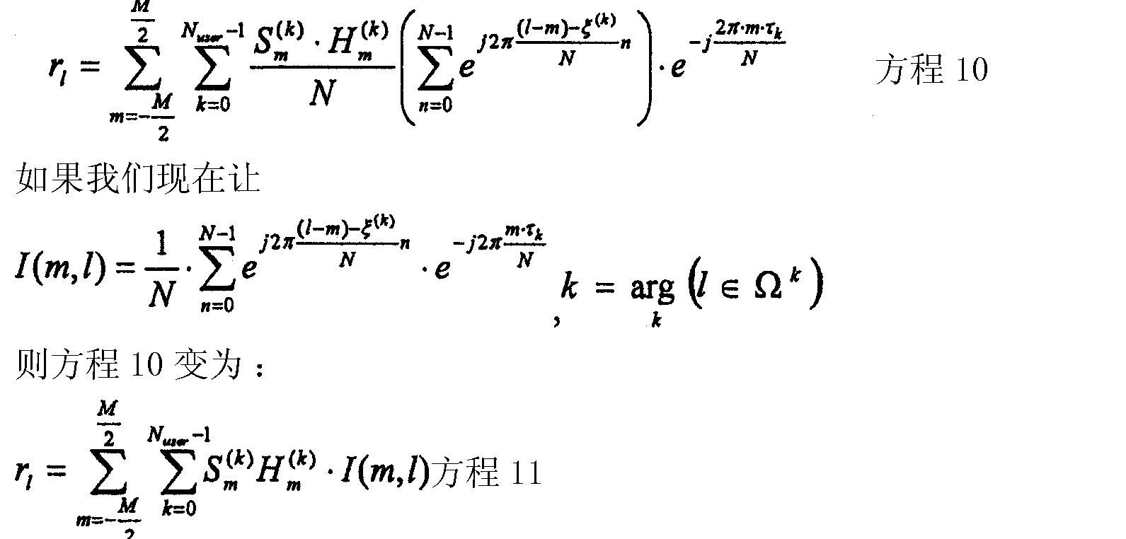 Figure CN101030955BD00103