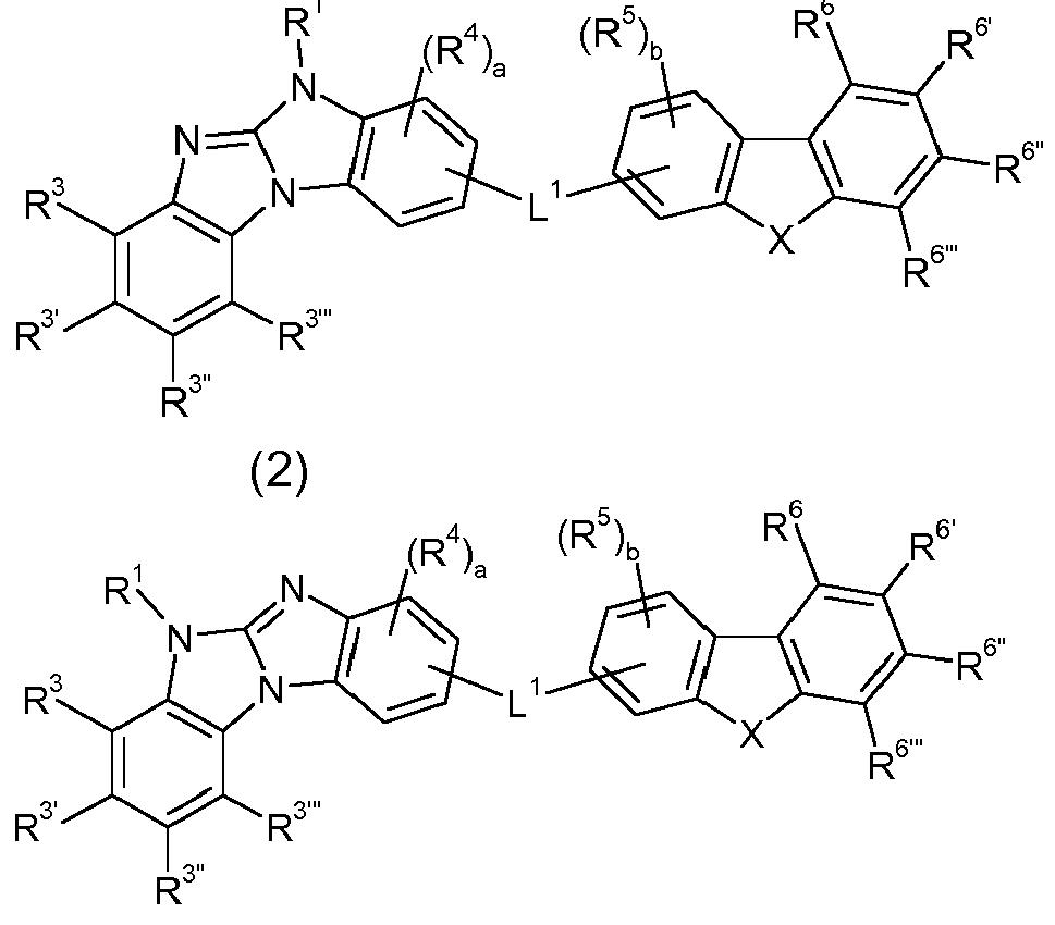 Figure imgb0888