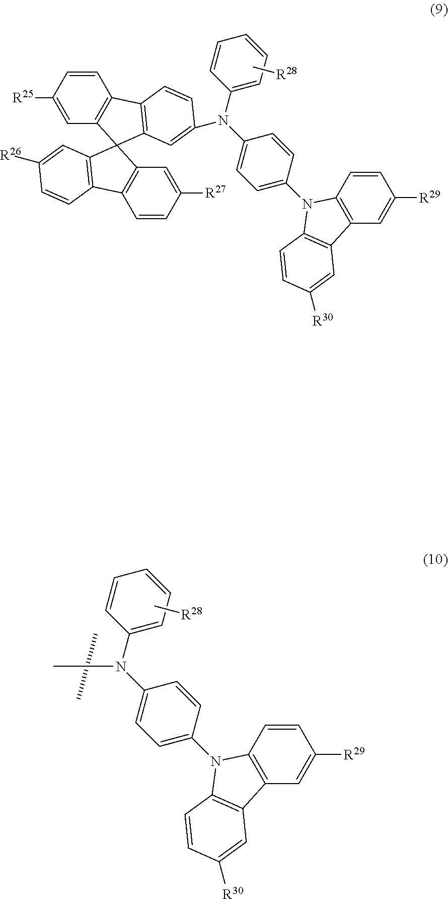 Figure US09548457-20170117-C00006