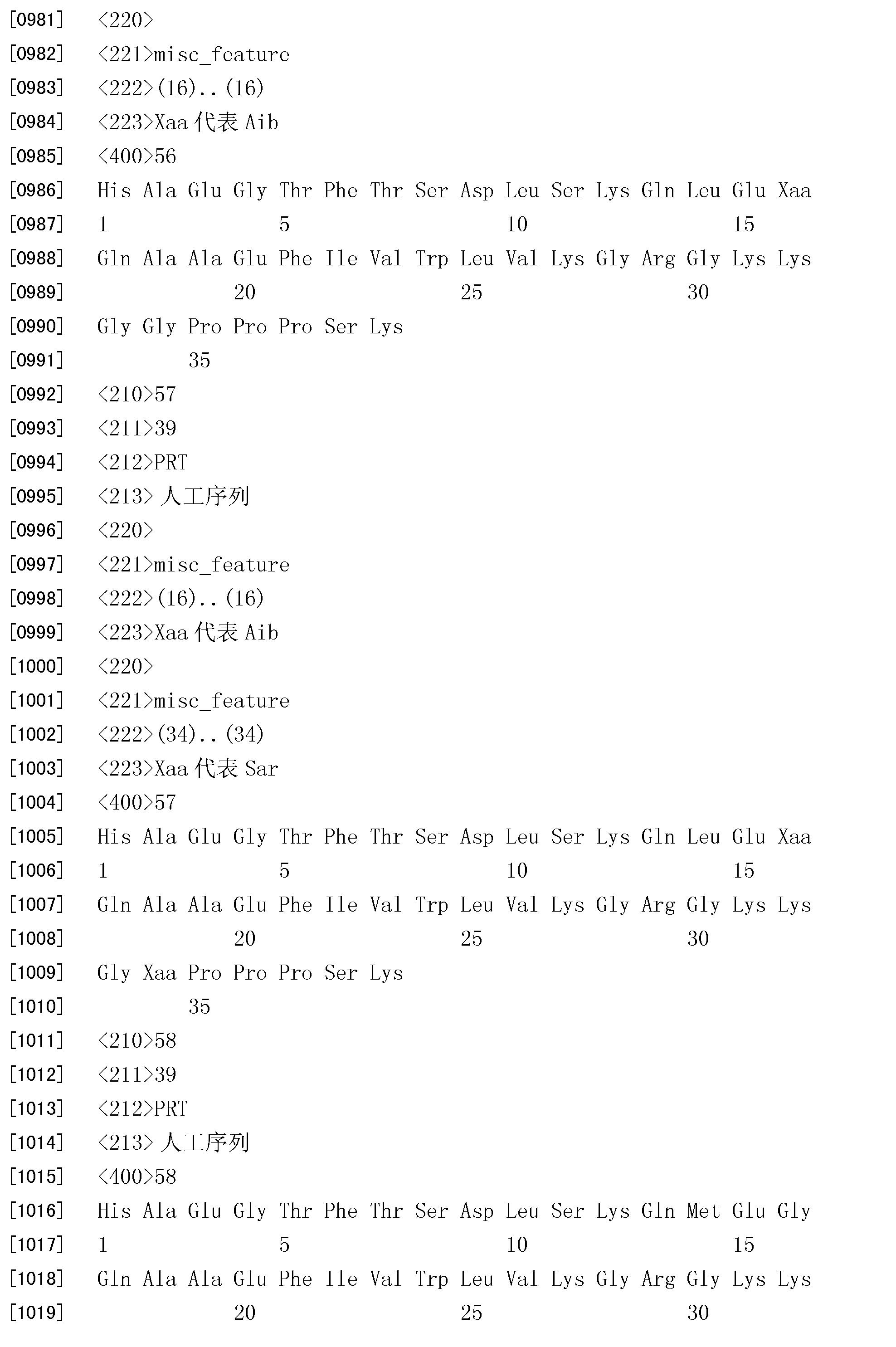 Figure CN101987868BD00411