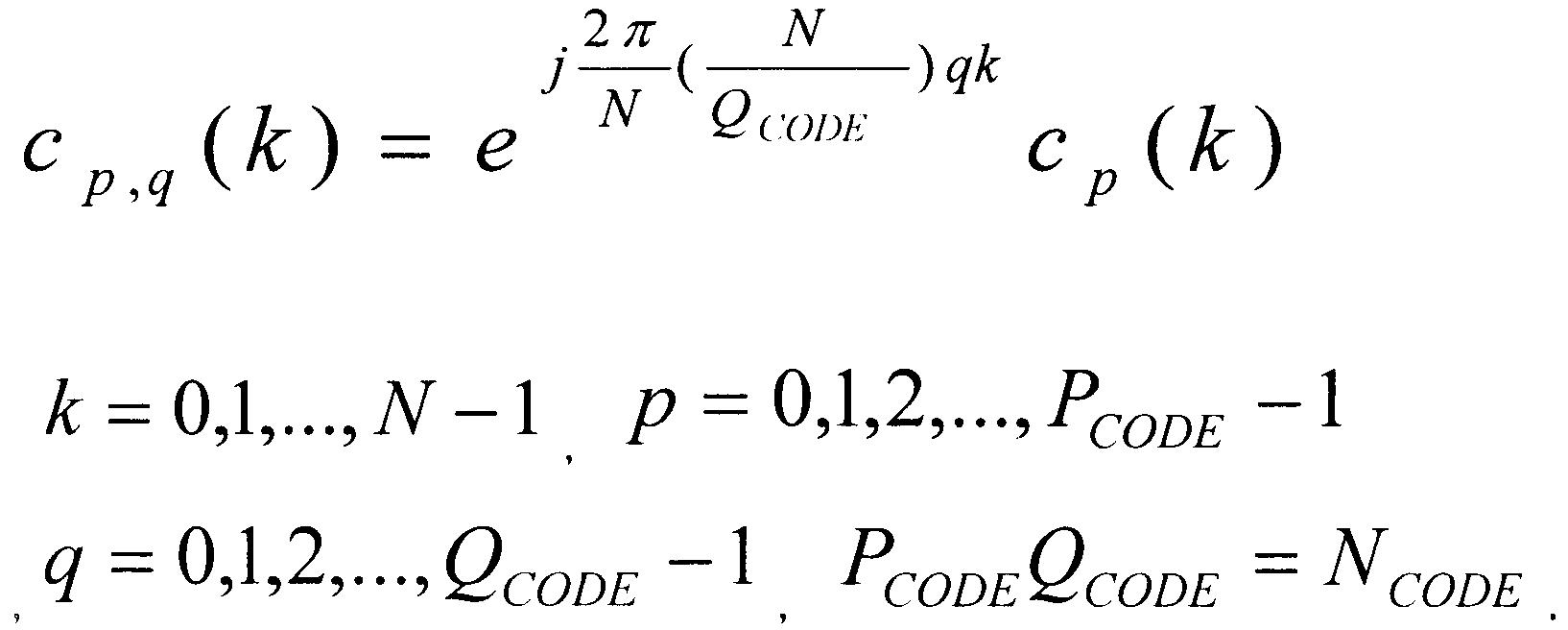 Figure 112004052336175-PAT00020