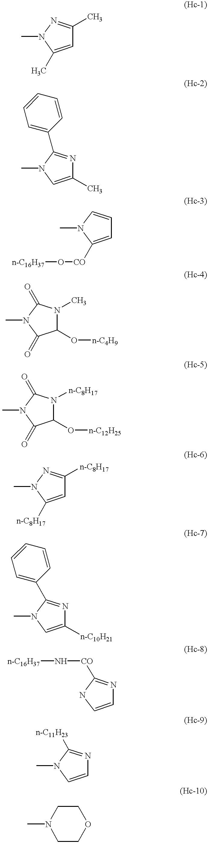 Figure US06380996-20020430-C00012