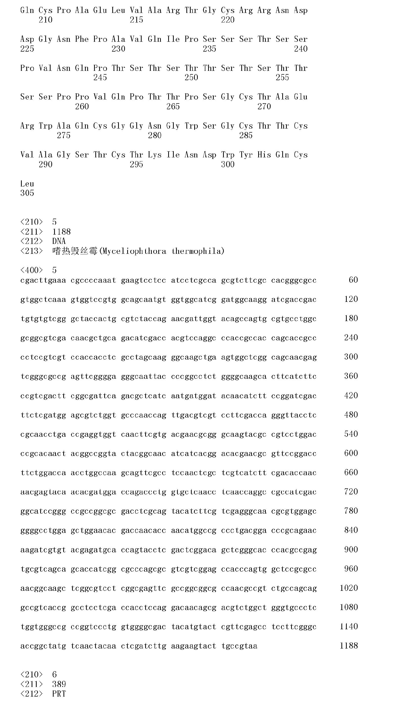 Figure CN102388134A00691