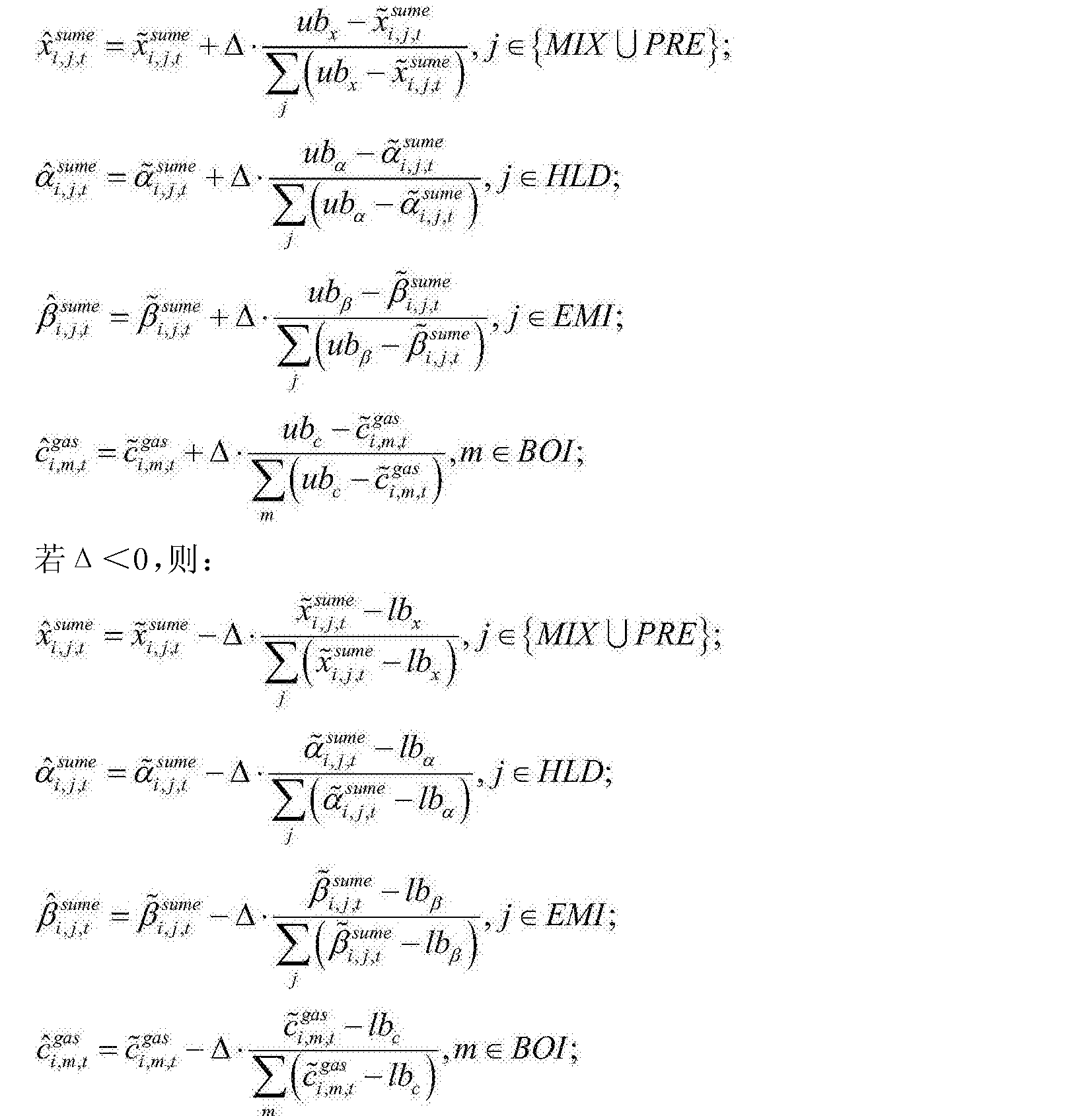 Figure CN104268789BC00056