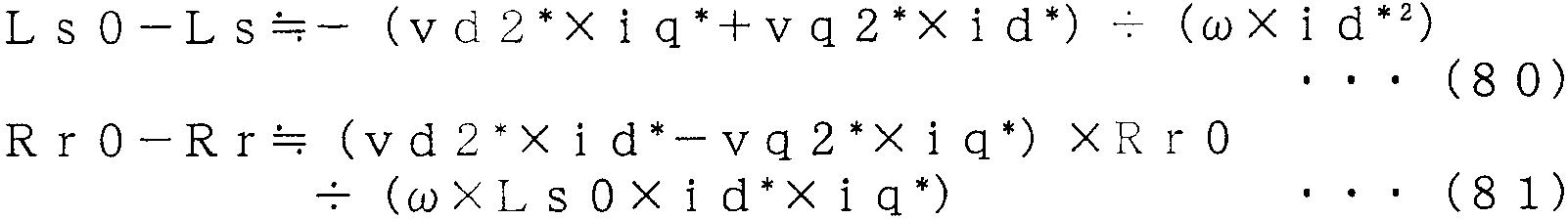 Figure 112007068650444-pat00032