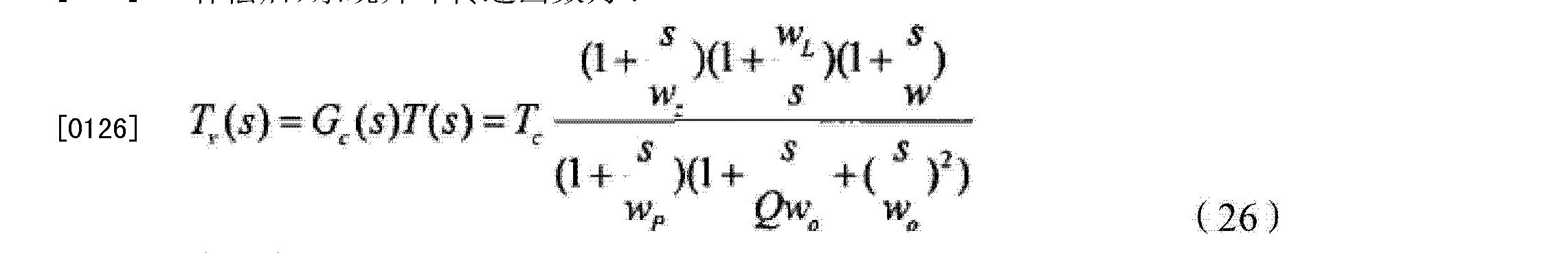 Figure CN102905434AD00103