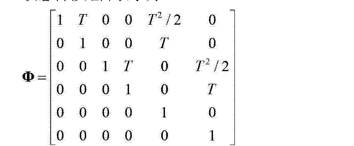 Figure CN103853908AC00031