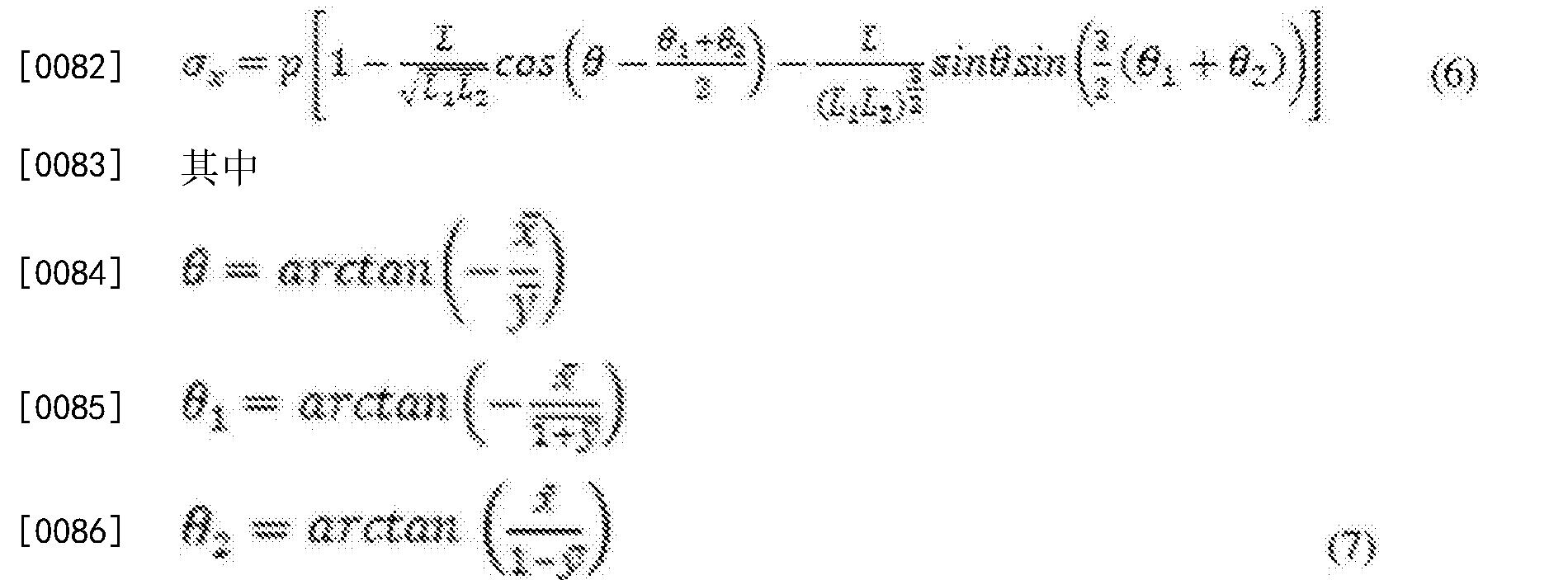 Figure CN105874158AD00131