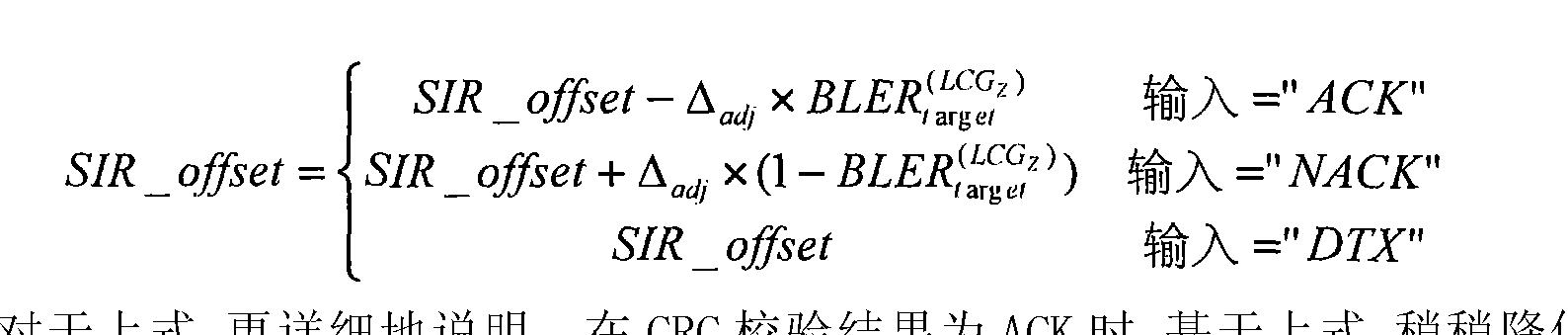 Figure CN101669401BD00573
