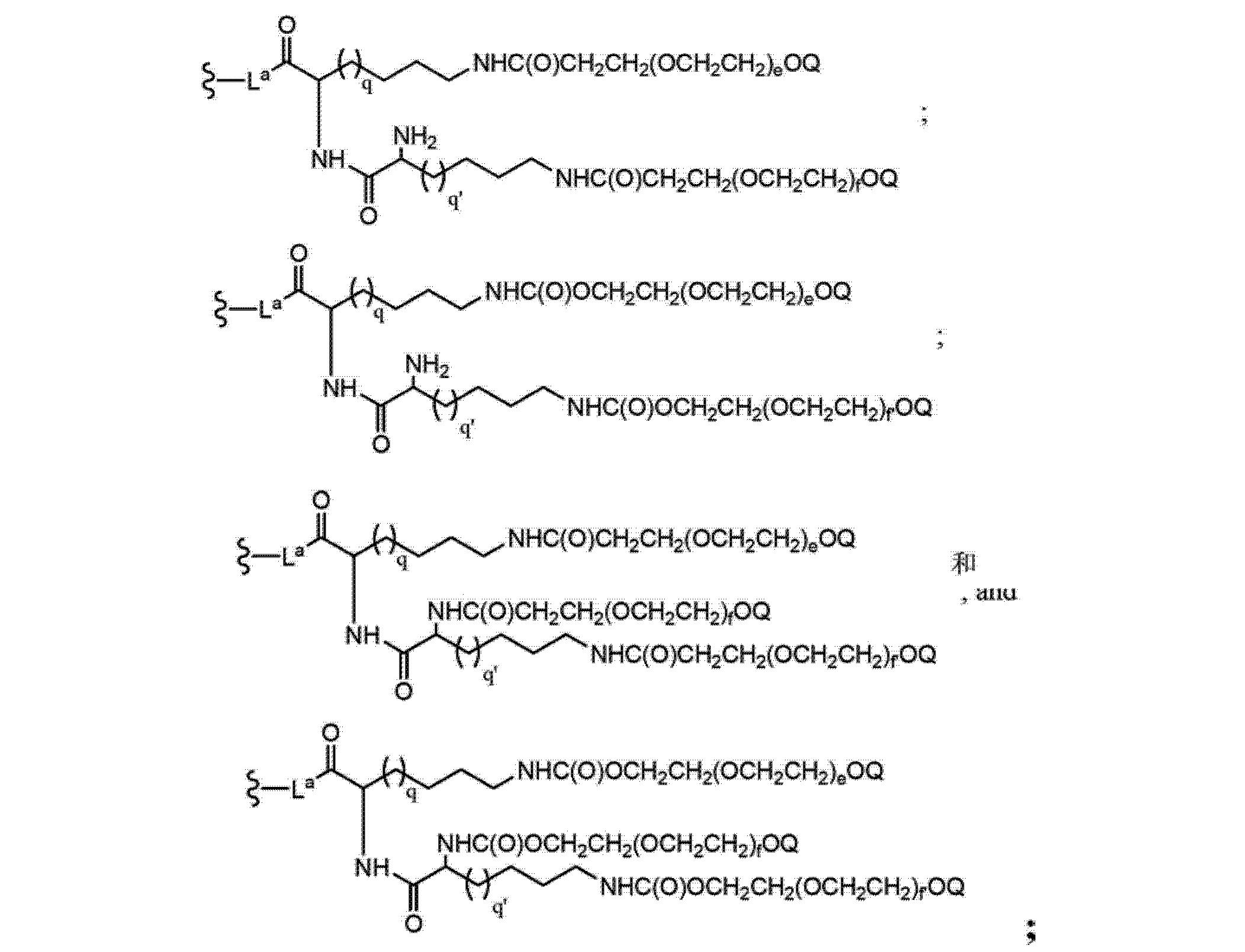 Figure CN102719508AD00691